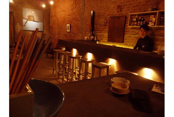 Tadioto - Bar - Văn hóa