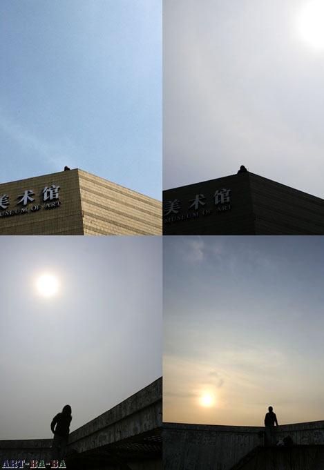 Chase the Sun, 2007, Quảng Châu: đứng trên mái tòa nhà suốt 12 tiếng từ lúc mặt trời mọc đến lúc mặt trời lặn, xem cơ thể phản ứng tự nhiên thế nào với ánh nắng trực tiếp