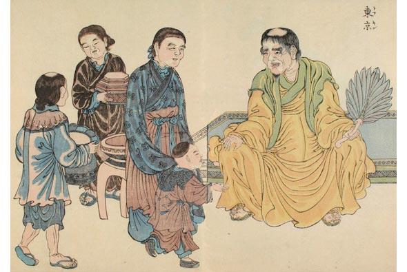 Người Việt thế kỷ 17