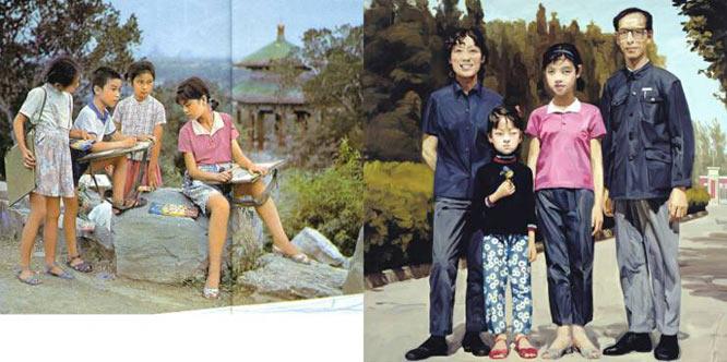 """Yu Hong, """"With the Whole Family at 12 Years Old, 1978"""" (Cùng toàn thể gia đình lúc 12 tuổi, 1978), acrylic trên canvas, 2000"""