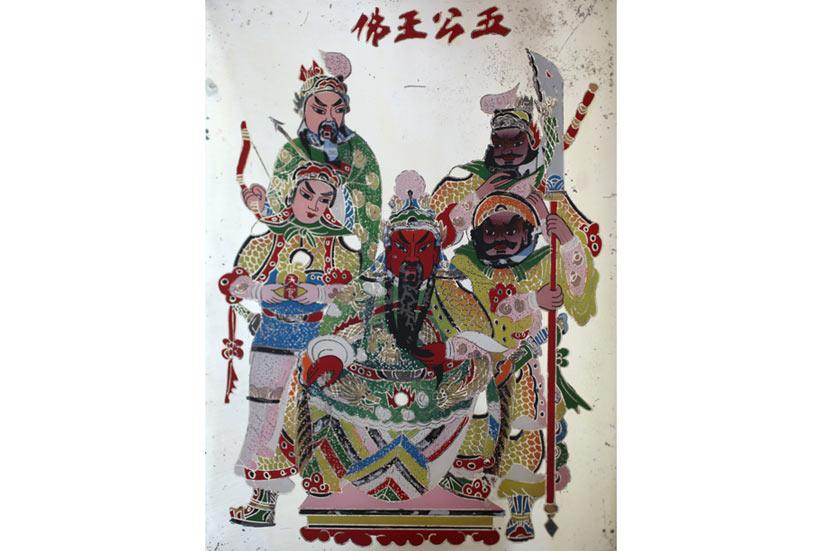 Ngũ Công Vương Phật, Chợ Lớn.